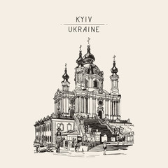 drawing of Saint Andrew orthodox church by Rastrelli in Kyiv (Ki