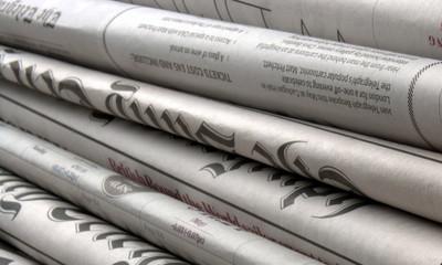 news newspaper press