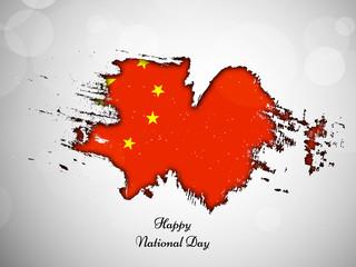 Illustration of China Flag for National Day