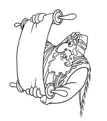 Wise old rabbi reads the Torah scroll