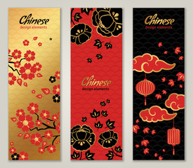 Banners with Chinese Lantern, Clouds and Flowers