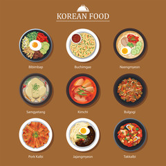 Set of korean food flat design. Asia street food illustration