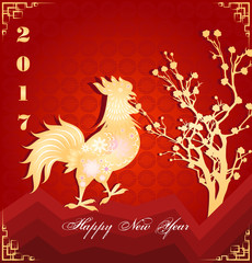 Happy Chinese New Year 2017 of the Rooster - lunar -  with firecock and plum blossom
