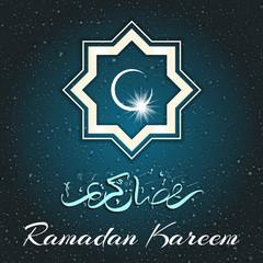 Ramadan Kareem. Illustration