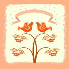 Иллюстрация с изображением двух птиц, сидящих на ветках рябины и ленты для текста вверху.