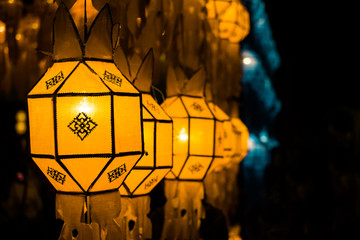 Northern Thai Style Lanterns
