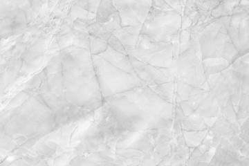 White marble texture background, nature texture for tiled floor and interior design