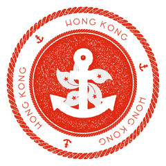Nautical Travel Stamp with Hong Kong Flag and Anchor. Marine rubber stamp, with round rope border and anchor symbol on flag background. Vector illustration.
