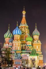 Cathédrale Saint-Basile-le-Bienheureux Moscow