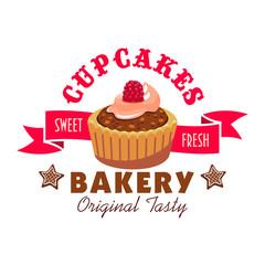 Sweet fresh cupcakes icon. Bakery emblem