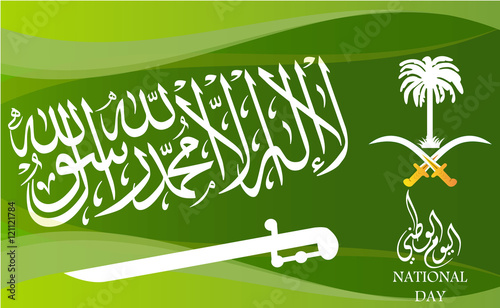 Illustration of Saudi Arabia flag for National Day WITH Vector