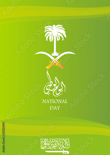 vector illustration of Saudi Arabia flag for National Day WITH