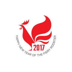 Concept vector illustration of fiery rooster - symbol of New Year 2017 on the Chinese calendar. Silhouette logo sign of red cock bird. Creative design element.