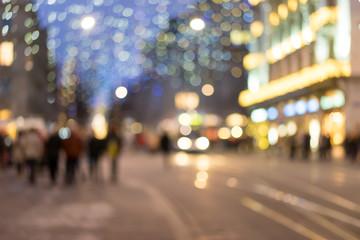 Abends in der Stadt - unscharfer Hintergrund