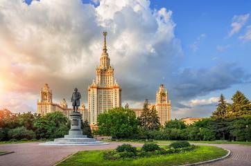 Главный университет Москвы Main Universi