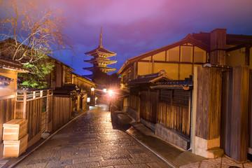 Yasaka Pagoda at twilight, Kyoto