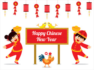 Chinese Rooster Year Greeting Card
