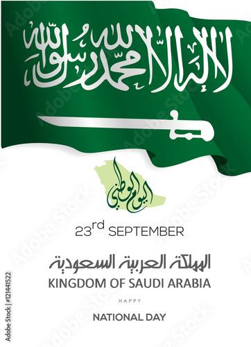Illustration of Saudi Arabia flag for National Day brochure
