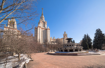 Wide angle view of spring sunny campus of Moscow University