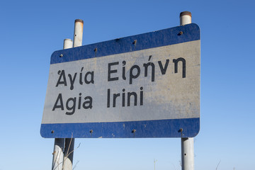 "Ortstafel ""Agia Irini"", einem Dorf bei Rethymnon, Kreta"