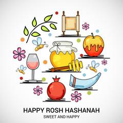 Rosh Hashana (jewish new year) greeting card