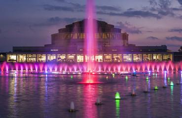 Światła fontanny