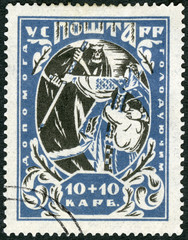 UKRAINE - 1923: shows Famine