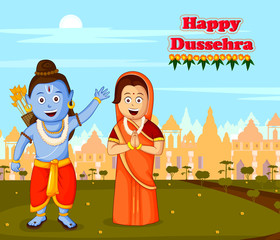 Lord Rama, Laxmana, Sita for Happy Dussehra background