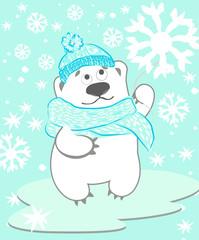 Bear white vector
