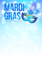 Blue vector carnival mask with feathers on bokeh lights background