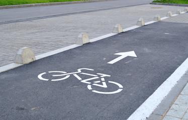 Как сделать велосипедная дорожка 756