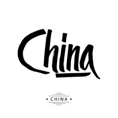 Handwritten inscription China. Hand drawn lettering. Calligraphic element for your design. Vector illustration.