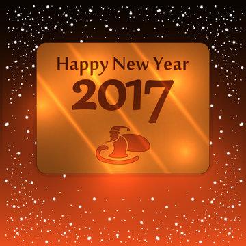 С новым годом Абстракция жолтый