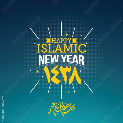 Happy new hijri year 1438 happy new year for all muslim community happy new hijri year 1438 happy new year for all muslim community happy islamic m4hsunfo