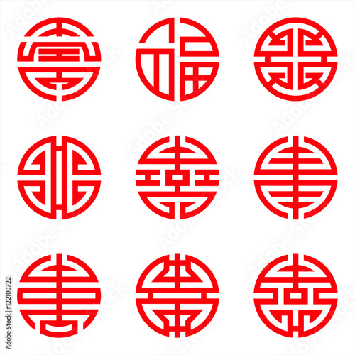 quottraditional chinese lucky symbols for blessing people