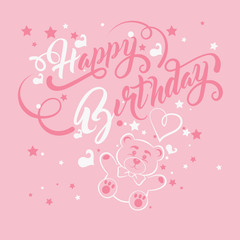 Birthday, template greeting card for Your design
