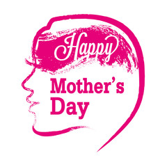 Happy Mother's Day poster with silhouette of woman.