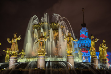 Fountain Friendship of Nations (VDNKh) for free open air international festival Circle of light