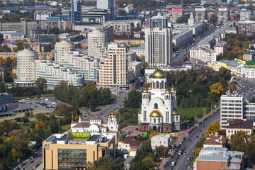 Россия Екатеринбург центр города вид с высоты вид с Высоцкого
