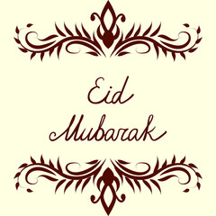 Eid Mubarak handwritten lettering for your design