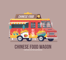Colorful vector Chinese traditional food truck. Street cuisine. Food truck. Modern flat illustration.
