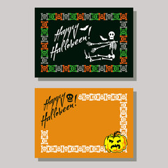 Halloween greeting card with skull. Vector clip art.