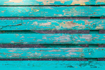 Old painted bench in the Park