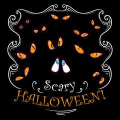 Scary yellow eyes halloween card