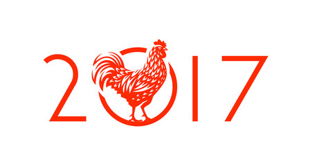 Vector illustration of rooster, symbol 2017