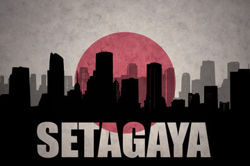 abstract silhouette of the city with text Setagaya at the vintage japanese flag background