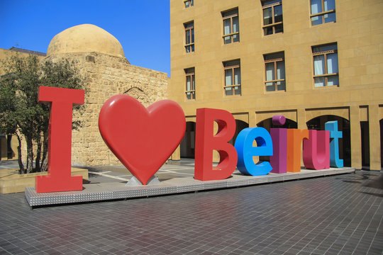 I love Beirut colored letters