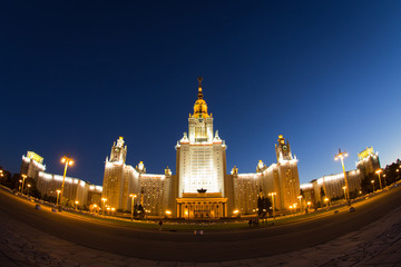 Lights of Moscow state university at night
