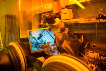 Nanotechnology research laboratory