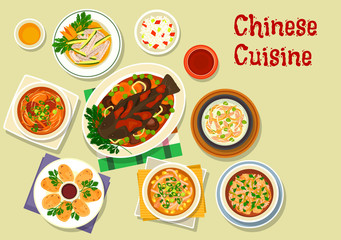 Chinese cuisine icon for oriental dinner design
